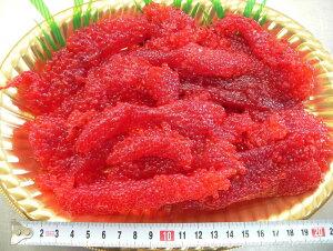 【新物】最高級 アラスカ産 紅鮭筋子 500g
