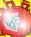 【年中開催!幸福袋】当社にお任せ詰合わせ5000