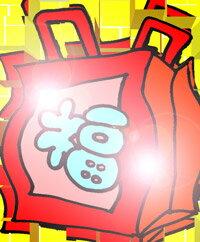 【年中開催!幸福袋】当社にお任せ白金豚詰合わせ10000