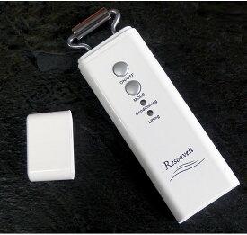 電子イオンローラー レゾアヴェーレR-1 ローラーリフト美顔器 ホームエステ美顔機 【楽ギフ_包装】【楽ギフ_のし宛書】【楽ギフ_メッセ入力】