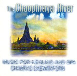 Green Music(グリーンミュージック)Vol12 The Chaophraya River チャオプラヤー川【タイ・癒し音楽CD】