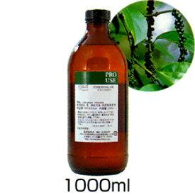 アロマ エッセンシャルオイル(ブラックペパー1000ml)生活の木