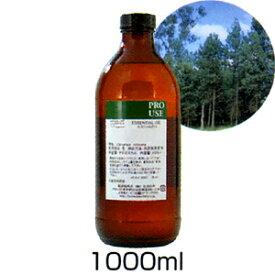 アロマ エッセンシャルオイル(ブルーサイプレス1000ml)生活の木