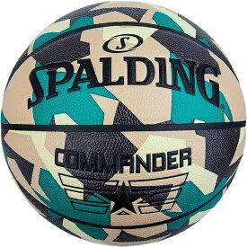 スポルディング バスケットボール 7号 迷彩コマンダー ポリ バスケ 76-937Z 合成皮革 SPALDING ☆2021NEWモデル21AW