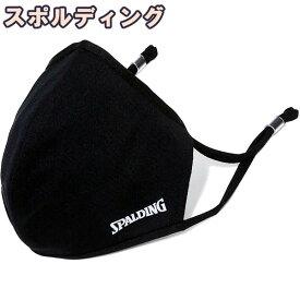 バスケットボール フェイスマスク ブラック 16-001BK 繰り返し使用可能スポーツマスク 吸水速乾機能 スポルディング ☆2021NEWモデル21AW