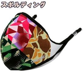 バスケットボール フェイスマスク ミックスカモ 16-001MC 繰り返し使用可能スポーツマスク 吸水速乾機能 スポルディング ☆2021NEWモデル21AW