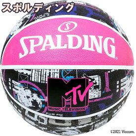 スポルディング ミニバス バスケットボール 5号 MTV ムーン バスケ 84-496J 小学校 子供用 ゴム 外用ラバー SPALDING 21AW2