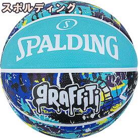 スポルディング ミニバス バスケットボール 5号 グラフィティ ブルー バスケ 84-515J 小学校 子供用 ゴム 外用ラバー SPALDING 21AW