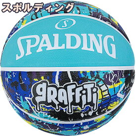 スポルディング 女性用 バスケットボール 6号 グラフィティ ブルー バスケ 84-529J ゴム 外用ラバー SPALDING 21AW