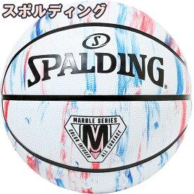 スポルディング バスケットボール 7号 マーブル トリコロール 84-399Z ゴム 外用ラバー SPALDING 21AW