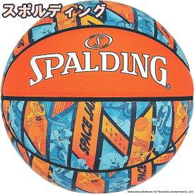 スポルディング バスケットボール 7号 スペースジャム ア ニュー レガシー オレンジ バスケ 77-196Z 合成皮革 SPALDING 21AW