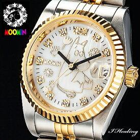 70周年記念ムーミン腕時計 ムーミントロール ダイヤ スワロフスキーウォッチ 日付機能