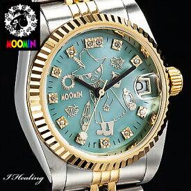 70周年記念ムーミン腕時計 スナフキン ダイヤ スワロフスキーウォッチ 日付機能