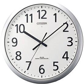 シチズン電波 強化防滴・防塵構造型 防水掛け時計 パルフィス484シルバー 業務用時計 8MY484-019 ステンレス金属枠