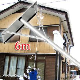 楽らく雪下ろし 雪庇落としプラス凍雪除去 トリプルセット6m 角度調節付 屋根に登らず雪降ろし 日本製 シルバー【大型送料込み】