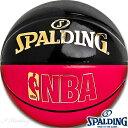フリースタイルバスケットボール7号 SPALDINGアンダーグラス ブラックレッド エナメルボール スポルディング74-653J【送料無料】