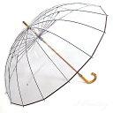 Umbrella16whiteroq1r
