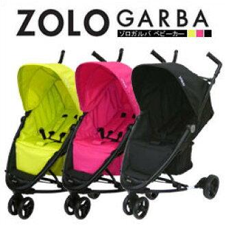 zorogaruba(ZOLO GARBA)3轮婴儿车ZL-GA