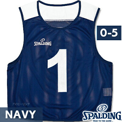 バスケットボール ビブス 6枚セット ネイビー ゼッケン番号0-5 スポルディング メッシュ吸汗速乾素材 SPALDING SUB130180-NAVY