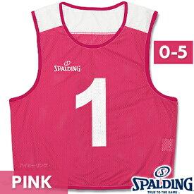 バスケットボール ビブス 6枚セット ピンク ゼッケン番号0-5 スポルディング メッシュ吸汗速乾素材 SPALDING SUB130180-PINK【送料込S】