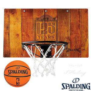 SPALDING ドア用バスケットゴール 125周年スラムジャム バックボード インテリア 木目調ウッドプリント バスケットボール 26.6cmポリカーボネイト 室内 設置 スポルディング56109CN☆2019特別記念