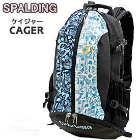SPALDING ケイジャー グラフィティサックス 壁画柄バスケットボール用バッグ 32L CAGERリュック スポルディング 40-007GS☆2019NEWモデル
