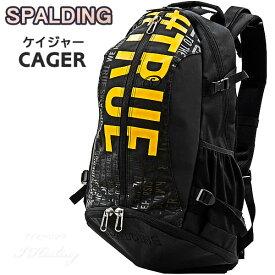 SPALDING ケイジャー TRUE トゥルー ブラック バスケットボール用バッグ 32L CAGERリュック スポルディング 40-007TR☆2019NEWモデル