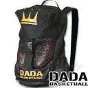 DADAバスケ クラウン バックパック バスケットボール バッグ ダダBMS036 VBG【送料無料】☆2017NEWモデル