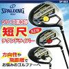 スポルディングゴルフTOURPROGRINDSP-003短尺チタンドライバー専用ヘッドカバー付【送料無料】
