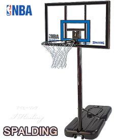 バスケットゴール バックボード スポルディング NBAロゴ ハイライトアクリルポータブル 家庭用 屋外 バスケ練習 お客さま組立 NBA HIGHLIGHT ACRYLIC PORTABLE SPALDING 77455CN