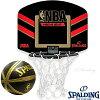 バスケットゴールバックボード壁掛け室内用ミニバスケットゴールNBAロゴハイライトミニビニールボールセットスポルディング77-635Z