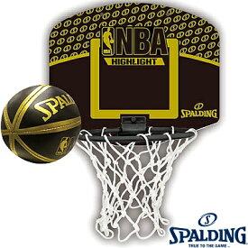 バスケットゴール バックボード SPALDING スポルディング HIGHLIGHT NBA ハイライト 家庭用 壁掛け室内用 ミニバスケットゴール ビニールミニボールセット 77-587Z Q13