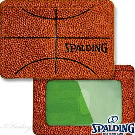バスケットボール SPALDINGパスケース スポルディング13-003