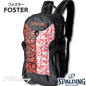 SPALDING フォスター 壁画グラフィティ オレンジ バスケットボール用バッグ バックパック リュック スポルディング40-006GF
