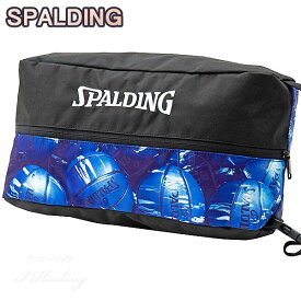 SPALDING バスケットボール シューズバッグ マーブルブルー スポルディング 42-002MBL☆2019NEWモデル