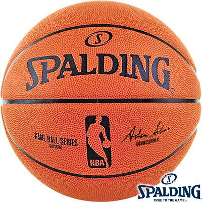 外用NBAバスケットボール7号 SPALDINGオフィシャルNBAゲームボール レプリカ スポルディング83-044Z