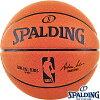 子供用外用NBAミニバスケットボール5号SPALDINGオフィシャルNBAレプリカ小学校用スポルディング73-463Zの後継83-042Zバスケットボールnba