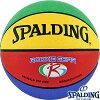 軽いバスケットボール5号SPALDING子供用ルーキーギアイエローグリーンスポルディング74-281Z