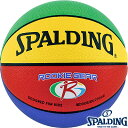 軽いバスケットボール5号 SPALDING子供用ルーキーギア イエローグリーン スポルディング74-281Z