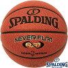 バスケットボール6号SPALDINGネバーフラットスポルディング【送料無料】