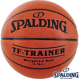 重いバスケットボール7号 SPALDING TFトレイナー ウエイト 練習用2700g スポルディング74-787Z