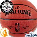スポルディングNBA公認トレーニング 33インチ オーバーサイズ トレーニングボール練習 大きいバスケットボール9号相当 合成皮革 SPALDING74-878...