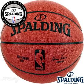 スポルディングNBA公認トレーニング 3ポンド ウエイト トレーニングボール練習 重いバスケットボール7号 1350g 合成皮革 SPALDING74-880J【送料無料SP】