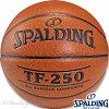 小学校ミニバス子供用スポルディングバスケットボール5号TF-250ブラウン合成皮革76-127J