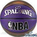 スポルディング 癒しバスケットボール7号 パール コンポジット ネイビー 合成皮革 SPALDING76-040Z