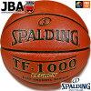 SPALDINGミニバスJBA公認バスケットボール5号TF-1000レガシーブラウンクラリーノ人口皮革合皮屋内用試合球スポルディング74-667J
