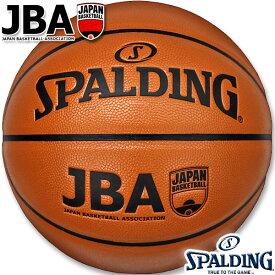 SPALDING 日本バスケットボール協会公認バスケットボール 7号 JBAコンポジット ブラウン 合成皮革 スポルディング76-272J【送料込S】