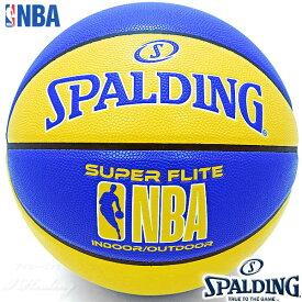 SPALDING SUPER FLITE バスケットボール7号 スーパーフライト ブルー イエロー 合成皮革 NBAロゴ スポルディング76-350Z☆2019NEWモデル
