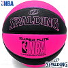 SPALDINGSUPERFLITEミニバスバスケットボール5号スーパーフライトブラックピンク小学校子供用合成皮革NBAロゴスポルディング76-515J