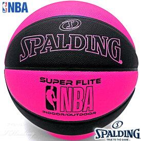 SPALDING SUPER FLITE 女性用バスケットボール6号 スーパーフライト ブラック ピンク 合成皮革 NBAロゴ スポルディング76-511J【送料込S】